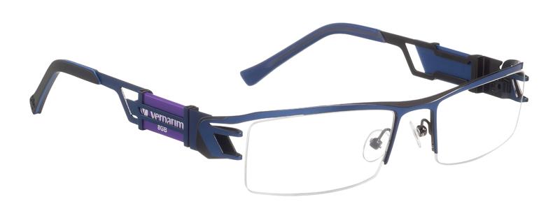 Key : une paire de lunettes pour les geeks !