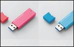 Quatre clés USB 3.0 colorées chez Elecom…