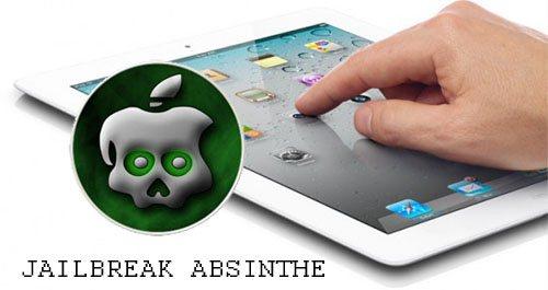 absinthe-ipad2-logo