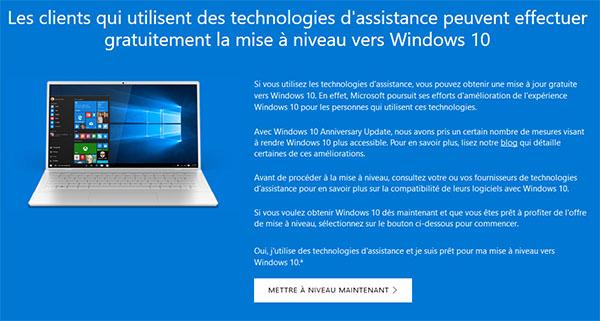 La mise à jour gratuite vers Windows 10 reste possible jusqu'à la fin de l'année