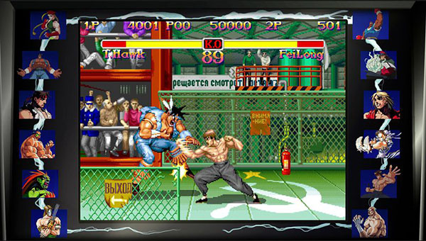 street-fighter-30ans-01