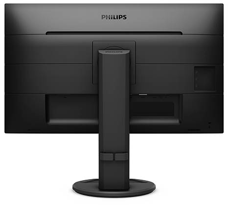 Philips 272b8qjeb un nouveau moniteur 27 qhd dalle for Moniteur 27 pouces dalle ips