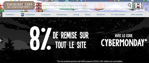 Cyber Monday : TopAchat offre 8% de remise sur tout le site