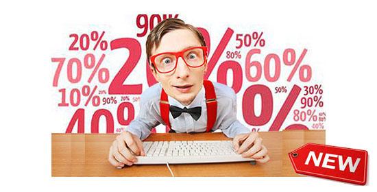 Soldes : le récap des soldes 2020 en 2ème démarque en informatique et high tech