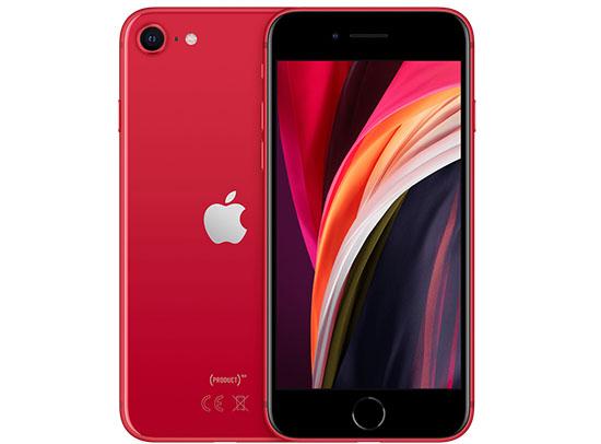 Apple publie une vidéo de présentation de l'iPhone SE 2
