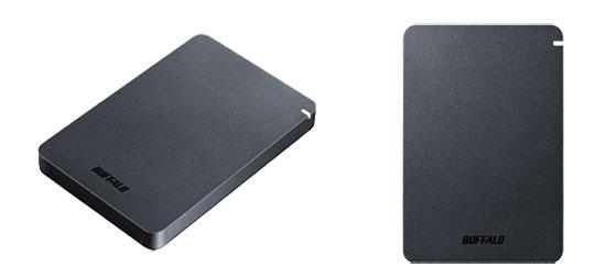 Un disque dur portable résistant et anti choc chez Buffalo