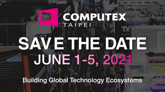 Le Computex 2020 est finalement annulé, l'édition 2021 aura lieu en juin l'année prochaine