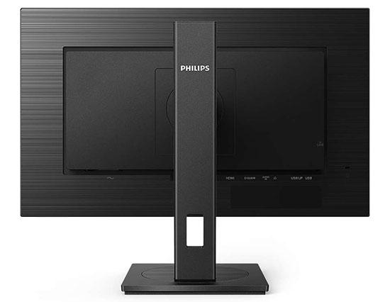 philips-272b1g-02