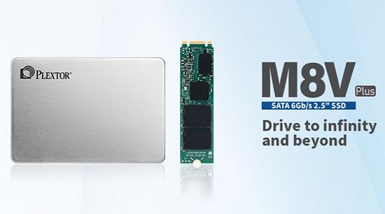 Plextor ajoute une nouvelle série de SSD : les M8V Plus