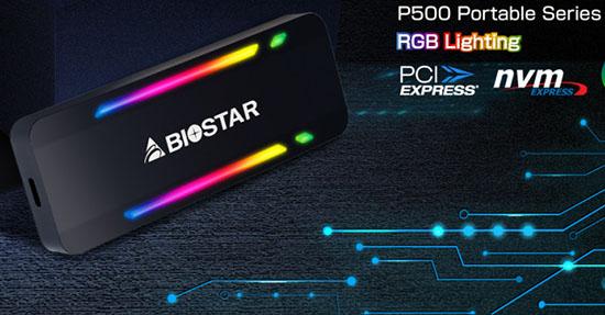 biostar-p500-01