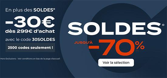 Soldes : CDiscount vous offre 30€ de remise
