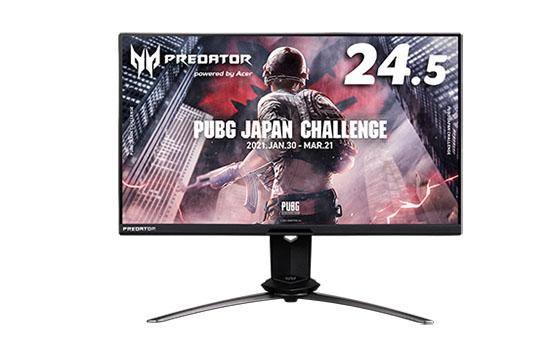 ACER dégaine un moniteur gaming avec une fréquence de 360 Hz pour les gamers