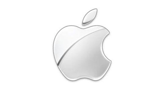 Rumeurs : une keynote Apple le 23 mars ?