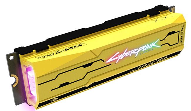 firecuda520-cyberpunk2077-03
