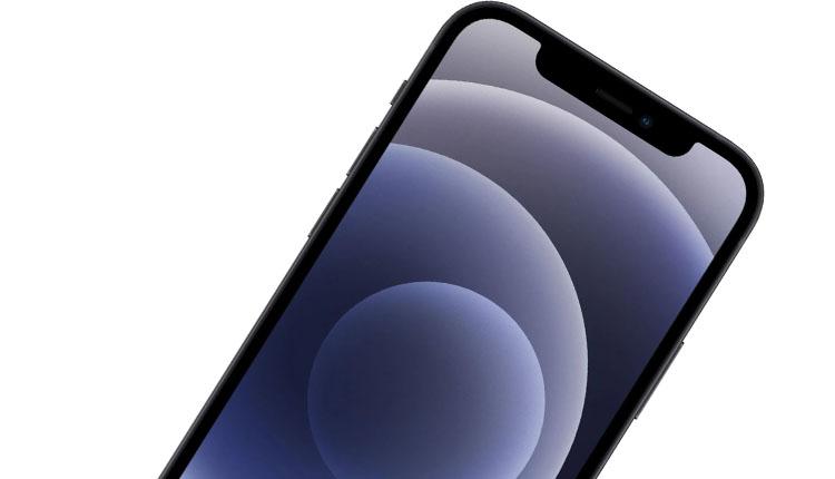 iphone12-128-rakuten-00