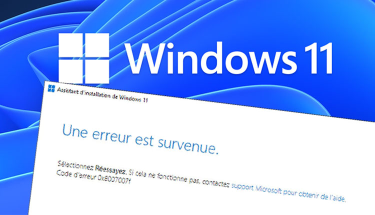 windows-11-erreur-0x8007007f